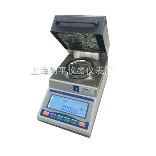 上海衡平LHS16-A烘干法水分测定仪