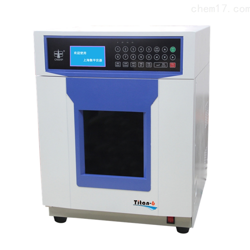 上海衡平Titan-10密闭式微波消解/萃取工作平台智能微波消解仪