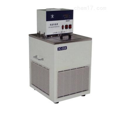 上海衡平DC-0506W数显低温恒温槽