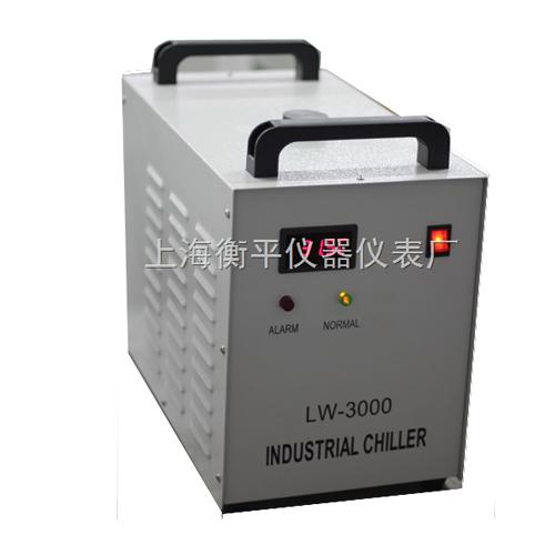 上海衡平LW-3000H2工业冷水机