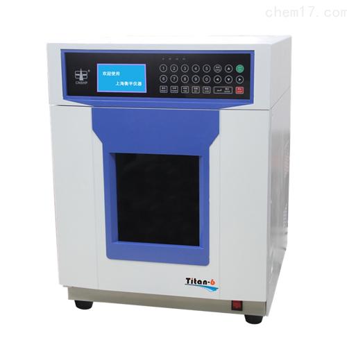 上海衡平Titan-16B密闭式微波消解/萃取工作平台智能微波消解仪
