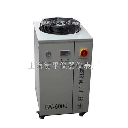 上海衡平LW-6000I2工业冷水机